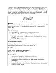 Short Cna Resume Examples Zromtk Delectable Sample Cna Resume Skills