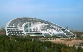 sustainable office building. 7 Sustainable Office Buildings For The Future Building I