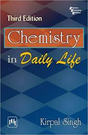 chemistry in our daily life essay in urdu tsi essay question chemistry in our daily life essay in urdu