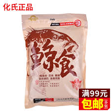 get ations genuine technology s bait of shao hua material a4350g whale feeding wild fish bait black pit lakes