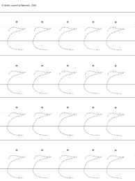 Writing Worksheets Alphabet Tracing Arabic Letters Pdf – pular