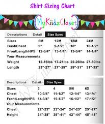 Tutu Measurement Chart Very Hungry Caterpillar Tutu Very Hungry Caterpillar Tutu Set
