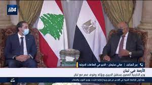 الأزمة في لبنان : وزير الخارجية المصري يستقبل الحريري ويؤكد وقوف مصر مع  لبنان - YouTube