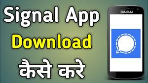 Signal App Download Kaise Kare | Download Signal App - YouTube