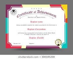School Certificates Template Royalty Free School Certificate Stock Images Photos