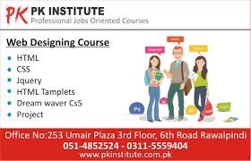 Web Designing Institute Web Designing Course In Rawalpindi Get 30 Discount 2019