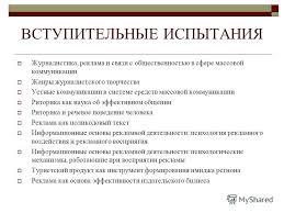 megasoftwear bitballoon com Массовая Коммуникация Реферат Скачать