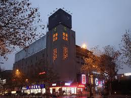 Westlake Tree Lighting 2016 Hangzhou Rui Ju Hotel In China Room Deals Photos Reviews