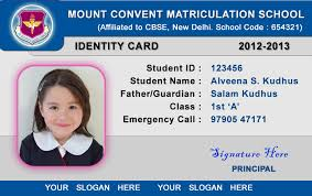 School Id Template School Id Card Templates