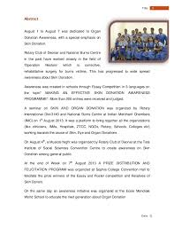 skin donation awareness week a report 4