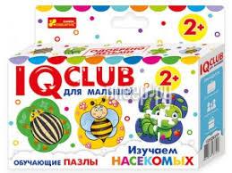 <b>Пазл Ranok Creative IQ</b> Club Изучаем насекомых 13152031Р