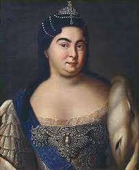 Екатерина i Википедия Екатерина i Портрет неизвестного художника