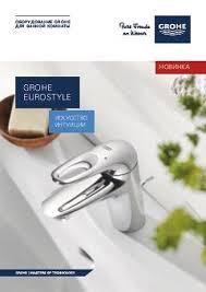 <b>Eurostyle</b> - <b>Смесители</b> для ванной комнаты - Ванная | Страница ...
