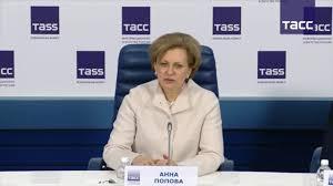 Вести Экономика ― Роспотребнадзор начнет контрольные закупки в г   Да мы очень надеемся на это ответила Попова на вопрос о том может ли ведомство начать контрольные закупки в 2018 г сообщает ТАСС