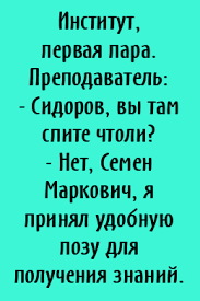 Отчет по практике заказать Уфа