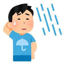 雨男のイラスト(天気)   かわいいフリー素材集 いらすとや