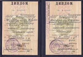 Дипломы и сертификаты ЛОР Чернышенко Дипломы и сертификаты