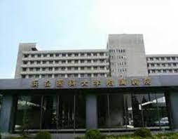 浜松 医科 大学