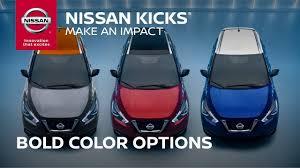 2019 Nissan Color Chart 2019 Nissan Kicks Colors Photos Nissan Usa