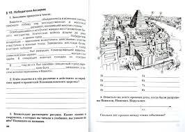 Списывай ру класс математика контрольная работа к п grosomut  Списывай ру 6 класс математика контрольная работа к 5 п