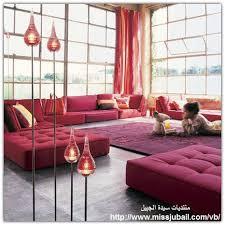 floor seating. (arabic Style Floor Sofa) Seating O