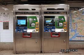 Metrocard Vending Machine Delectable Metrocard Vending Machine Photo Date January 48 48 We A Flickr