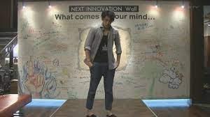 ネクスト イノベーション 意味