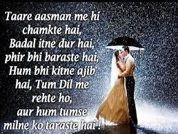for gf sad romantic shayari for love