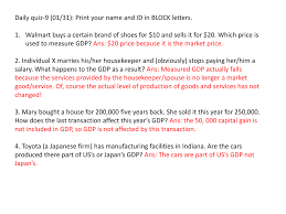What Is Not Included In Gdp 01 31