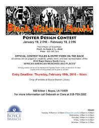 Design Contest Rules Boyce Branch Black History Month Poster Design Contest