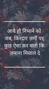 New 51 हनद Positive Thinking Motivational And