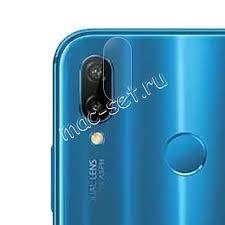 <b>Защитное стекло</b> для камеры Huawei P20 Lite
