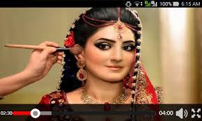bridal makeup videos hd beauty salon 2018 screenshot 17