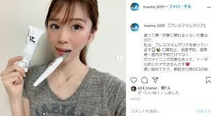 歯磨き粉「ブレスマイルクリア」の成分、口コミとは?体験レビューも紹介 | FELICE(フェリーチェ)