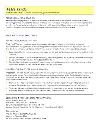 web design cover letter preschool teacher preschool for ells reading rockets