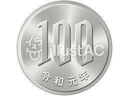 お金イラスト令和元年100円玉表イラスト No 1442903無料