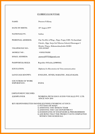 Marriage Certificate Form Download Bangalore Best Of Ideal Marriage