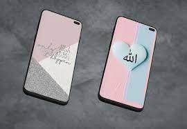 Allah Names Wallpapers HD & 4K for ...