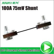 shunt amp meter wiring diagram gm amp gauge wiring wiring amp gauge shunt amp meter wiring diagram ammeter shunt wiring diagram org ammeter wiring car ammeter shunt wiring