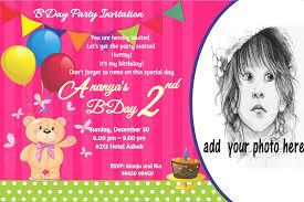 B Day Invitation Cards Cute Teddy Bear With Cake Birthday Invitation Card