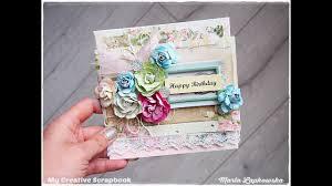 Beginners Shabby Chic Card Tutorial Happy Birthday Maremis Small Art