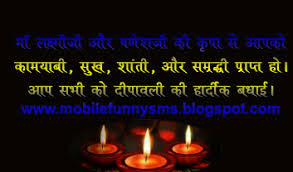 happy dhanteras sms whatsaap status messages happy dhanteras 2015 sms