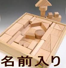 kawai al instruments manufacturing blocks blocks baby boys girls wooden toys toys gift made in japan