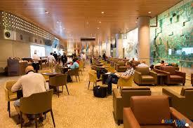 Lounge at Mumbai Airport - Terminal 2.