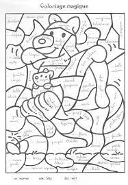 Kangourou 001 Jpg 1495 2161 Jeux De Mots Games Pinterest