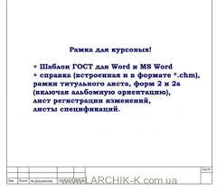 Папки картон курсовые черчения с доставкой по Днепропетровску и  Бумага для курсового 40л мрам 80гм2 фото