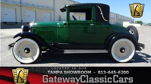 866 TPA 1928 Chevrolet Coupe 171 CID 4 cylinder 3 Speed Manual ...