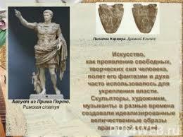 Искусство и власть презентация слайда 2 Палетка Нармера Древний ЕгипетИскусство как проявление свободных творческих с