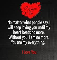Loving You Quote Mesmerizing I Love You Quotes For Him Images Love Quotes Pinterest
