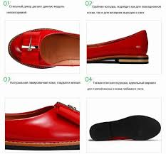description bassiriana genuine leather flats